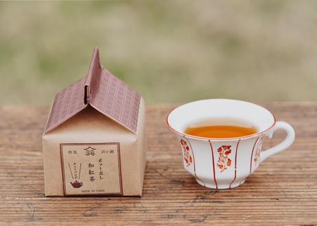 ポット出し和紅茶 ティーバッグ