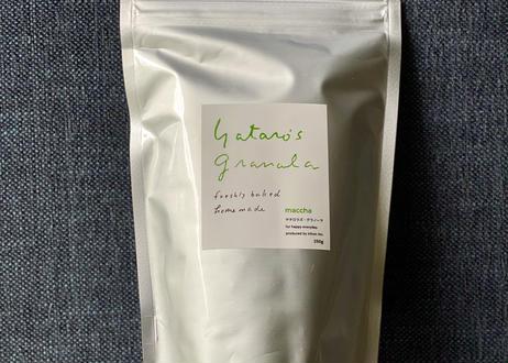 ヤタロウズ・抹茶グラノーラ 250g