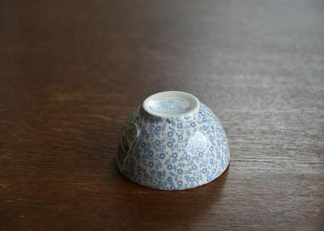 Burleigh Blue Felicity Sugar Bowl S