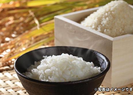 今金濃米 ~ふっくりんこ~ 1箱(24個✕200g)