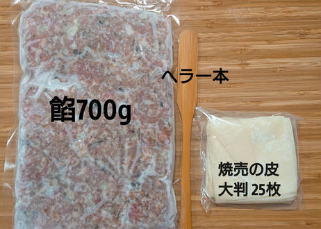 おうちdeレッツchu♥華!!『シュウマイ包みません華』