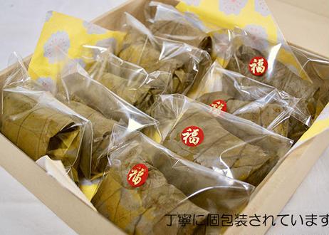 ★『ちまきわこ 』お祝いセット★おこわ(蓮の葉包み) 蒸籠(せいろ)付
