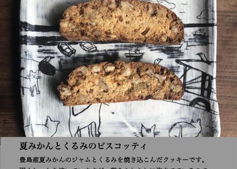 焼き菓子のセット