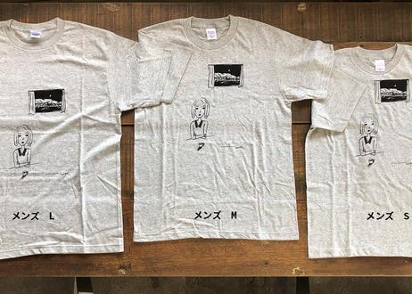 てしまのまどオリジナルTシャツ グレー・メンズ