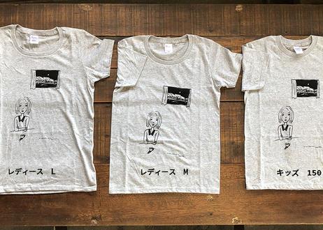 てしまのまどオリジナルTシャツ グレー・レディースデザイン