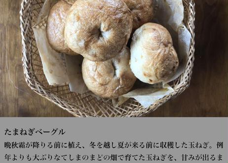 パンとスコーンのセット6月