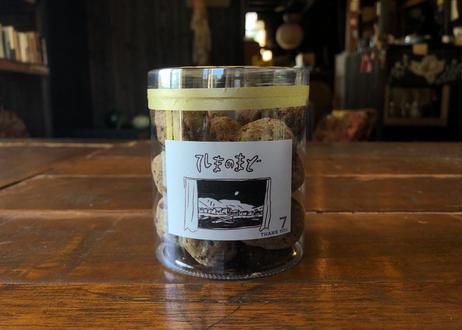 珈琲と小豆のボールクッキー