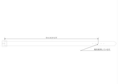 40mm U.S GARRISON BELT (Black × Brass)