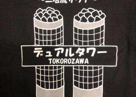 リニューアル記念!限定!【ベッド&スパ】デュアルタワーTシャツ