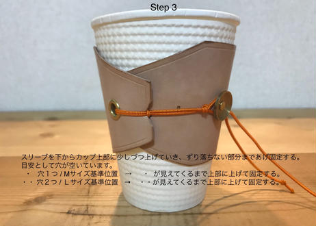 hourglass cup sleeve