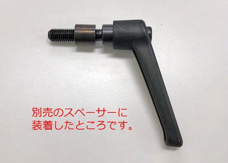 エアロバイク用ハンドルロックレバー(75XLⅢ/2100U用)