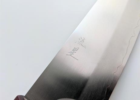 K限定品   VG7   流星 -RYUSEI- 三徳