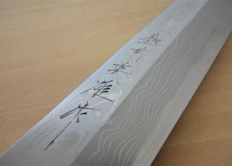 C限定 柳刃9寸白紙積層