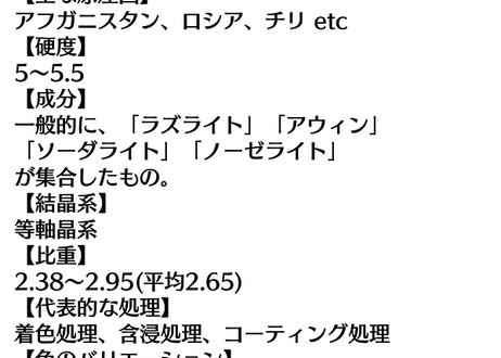 5bff2f917cd3610e495be353