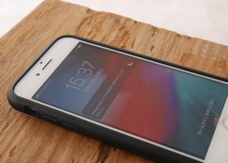【iPhone6/6S/7/8/SE第2世代 共通】iPhoneケース『干されてる間はつらい』
