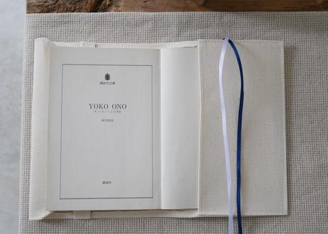 文庫本カバー『銭湯でみかけたおっさん集』