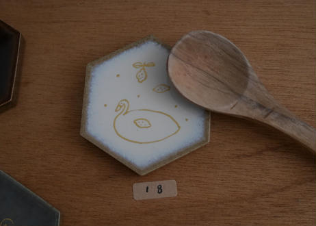 【新作1点もの】窯で焼いた 箸置きタイル