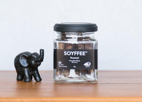 【大磯 Shonan Soy Studio】SOYFFEE(ソイフィー) 「SOYFFEE™」 Roasted Chocolate Block (商品コード:TF170214)