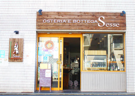 【Osteria e Bottega S】自家製モッツアレラチーズスモーク(商品コード:TF530371)