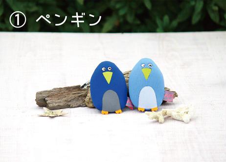 【KATE'S  FRIENDS(ケイツフレンズ)】キーチェーン (ペンギン/ジンベイザメ/ハンマーヘッド/シャーク)