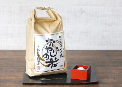 【お歳暮】<送料無料>笹屋  特別栽培米 おやじの米 つや姫(5kg)(商品コード:TF360295)