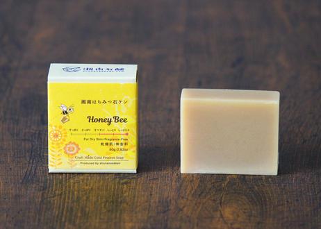 【湘南石鹸】美肌セット ~乾燥肌・年齢肌が気になるアナタへ~ (1~5セットまで同一送料)(商品コード:TG410247)