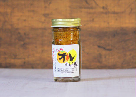 オレの胡椒 60グラム 選べる個数セット(1~6個まで)(商品コード:TF330127)