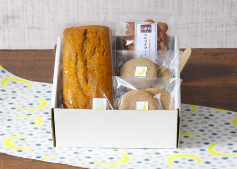 【三日月パウンドケーキ】みんなでおやつセット(ギフト仕様)(店主おすすめパウンドケーキ1本・三日月サブレ1袋2枚入り×2ヶ・マルコナアーモンド1袋)(商品コード:TF490340)