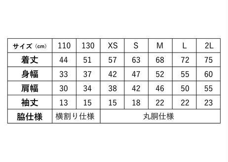 田村屋「茅ヶ崎Tシャツ」《丸に青海波》グレー×緑(送料込み)(商品コード:TTA190208)