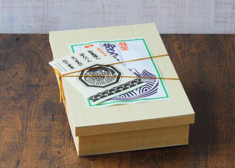 【中秋蒲鉾店】とことこセット〈松〉さつま揚げ詰め合わせ(商品コード:TF260061)