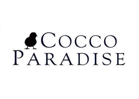 【コッコパラダイス】季節限定‼ホーリーバジル生葉(1~4個まで同一送料)(商品コード:TF440351)
