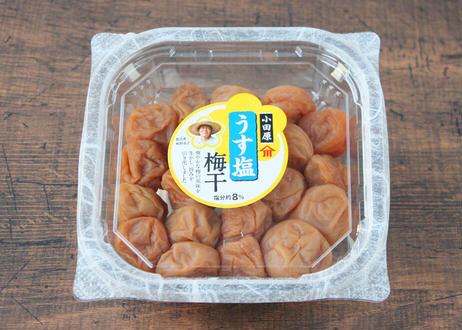 【山川食品】小田原産 完熟 うす塩梅干し(塩分8%) 230g 1パック ☆同一送料で6パックまでOK☆ (商品コード:TF090317)