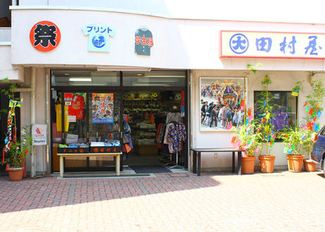 「茅ヶ崎Tシャツ」田村屋オリジナルデザイン 白×カーキ(送料込み)(商品コード:TA190047)