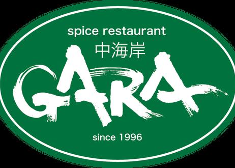 【GARA中海岸】おまかせ中海岸セット※6人分(商品コード:TF460327)