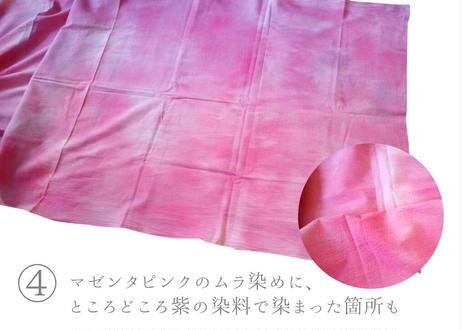 糸工房もくもく 手染めコットン生地(商品コード:TG140042)