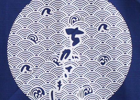 田村屋「ちがさき風呂敷」(商品コード:TA190211)