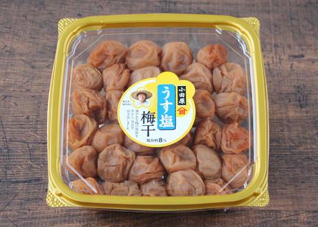 【山川食品】小田原産 完熟 うす塩梅干し(塩分8%) 460g 1パック(商品コード:TF090318)