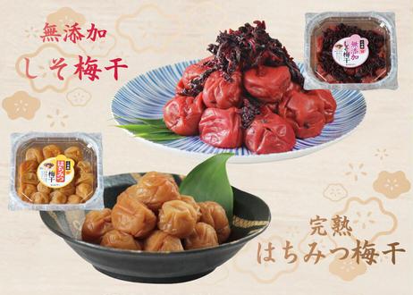 【お歳暮】<送料無料> 山川食品 「梅干し2種詰め合わせ」(商品コード:TF090284)