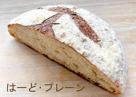 鎌倉【まん・まのぉと】自家製天然酵母パン詰め合わせ(商品コード:TF470331)