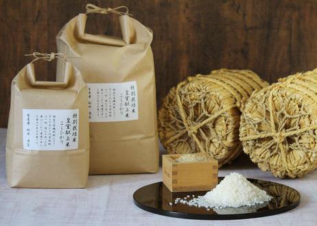 【笹屋】特別栽培米 皇室献上米 こしひかり(2kg)(商品コード:TF360173)