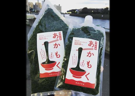 【浜野水産】湘南産アカモク 選べる個数セット ★10個まで同一送料!★(商品コード:TF210115)