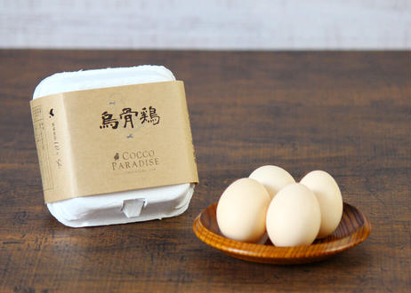 【コッコパラダイス】平飼い烏骨鶏の卵 1パック(4個入り)(商品コード:TF440272)