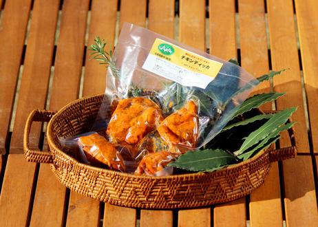 【GARA中海岸】炭焼きチキンティッカ(1袋4個入り)※5袋まで同一送料(商品コード:TF460325)