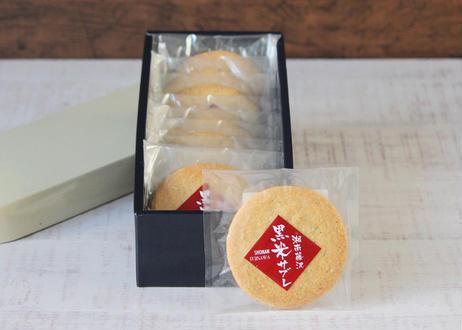 湘南産黒米使用「湘南藤沢黒米サブレ」10枚詰め合わせ(商品コード:TF300205)