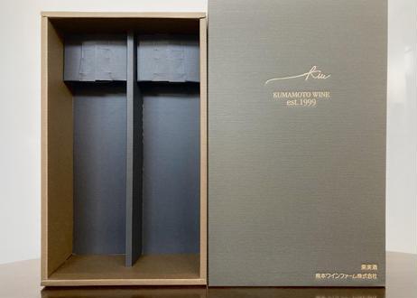 【ワイン用オプション】2本用ギフトボックス【熊本ワインファーム】