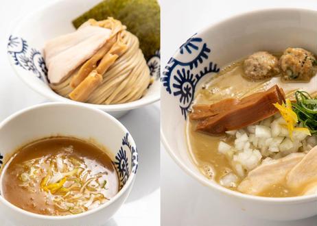 【特別限定・送料無料】龍介つけそば(濃厚鶏白湯醤油)×2食&純鶏そば(濃厚鶏白湯塩味)×2食セット