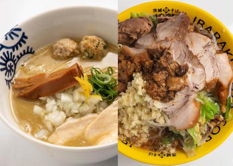 龍介純鶏そば(濃厚鶏白湯塩味)×2食&特龍濃厚豚そば(濃厚豚白湯醤油)×2食セット