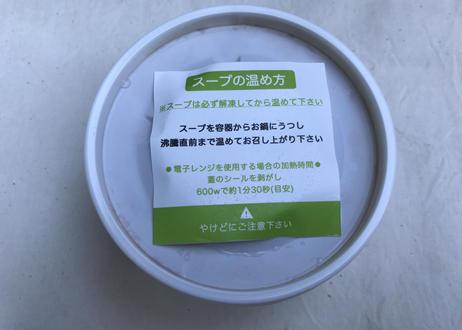 スナップエンドウの豆カレー【3個入り】