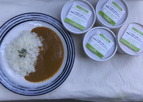 スナップエンドウの豆カレー【4個入り】
