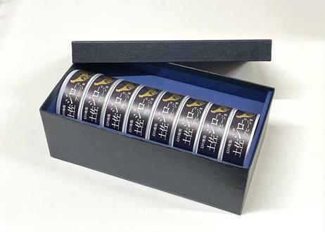 【ギフトに人気】土佐ジローアヒージョ缶詰8缶(ギフト箱・常温)
